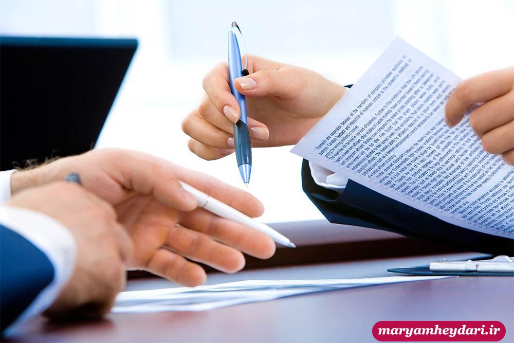 ترجمه تخصصی قرارداد بازرگانی