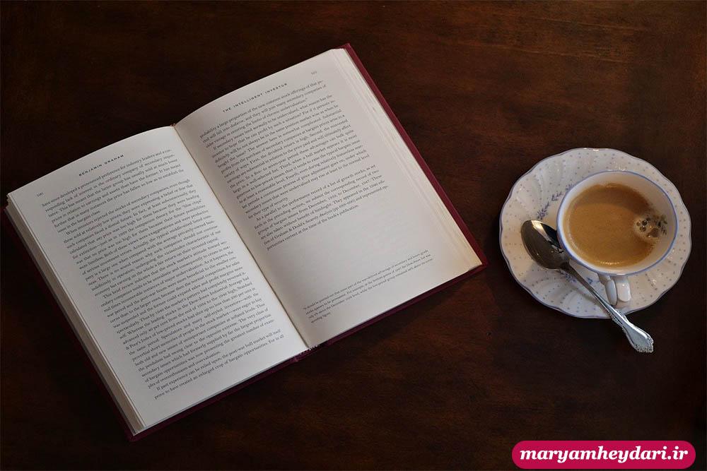 خدمات ترجمه کتاب
