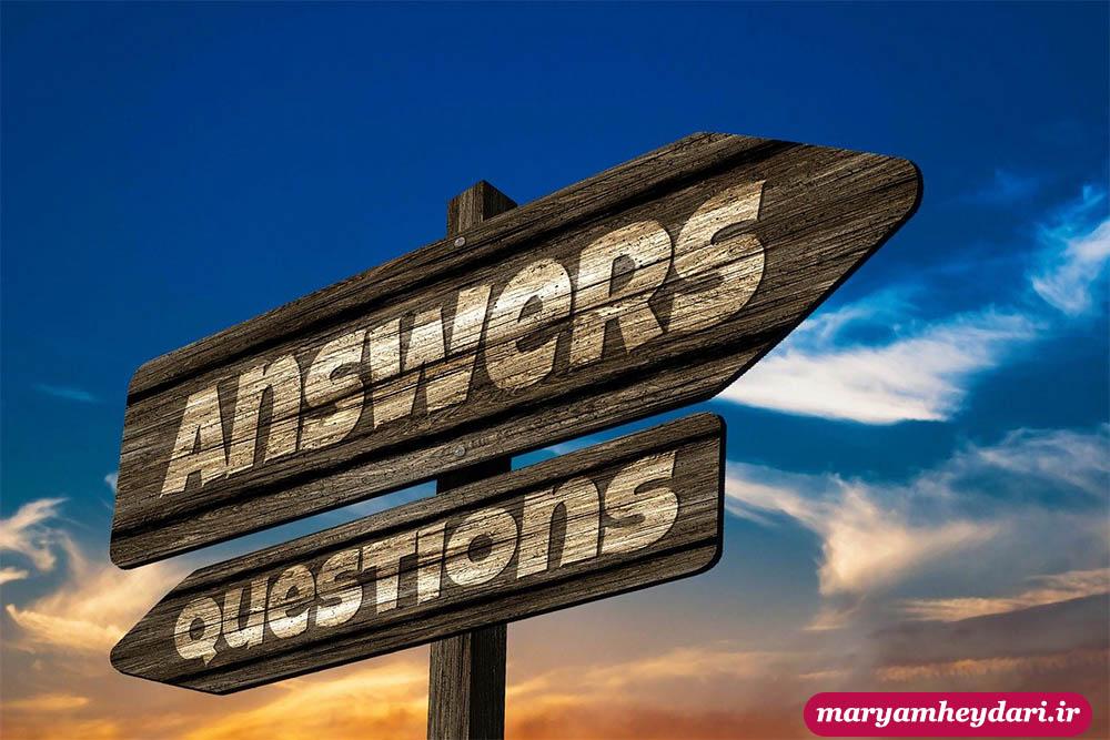 پرسشهای متداول