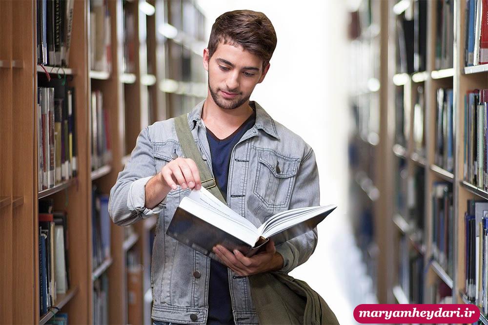 خدمات ویرایش متون دانشگاهی