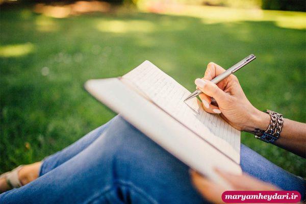 خدمات ویرایش مقالات و متون تخصصی